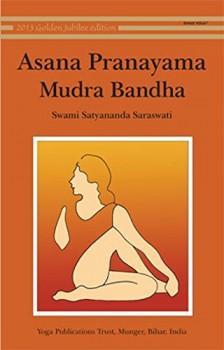 Asana-Pranayama-Mudra-and-Bandha-0